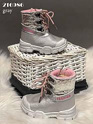 Ботинки детские S 3026 -2
