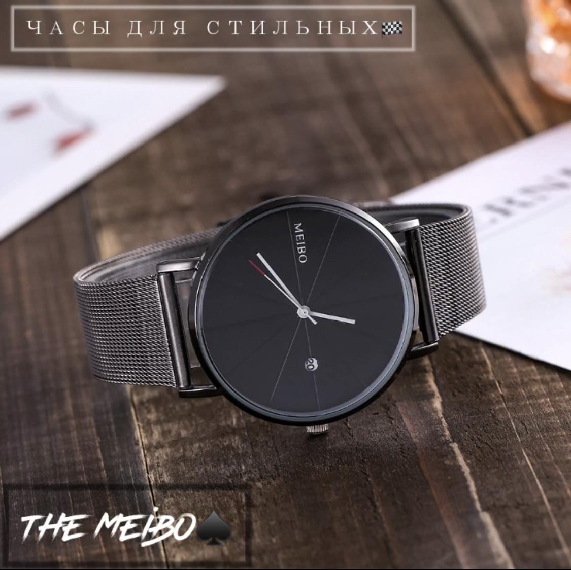Супер Хіт !!! Годинник з колекції «Meibo»! Чоловічий годинник!