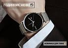 Супер Хіт !!! Годинник з колекції «Meibo»! Чоловічий годинник!, фото 6