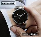 Супер Хіт !!! Годинник з колекції «Meibo»! Чоловічий годинник!, фото 7