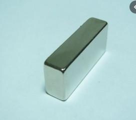 Прямокутний неодимовий магніт 50х25х12 мм, сила зчеплення 32 кг, N42