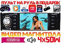 Видео автомагнитола Pioneer 4019! 2 флешки, Bluetooth, 4x50W, КОРЕЯ MP5 + ПУЛЬТ НА РУЛЬ