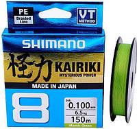 Шнур Shimano Kairiki 8 PE (Mantis Green) 150m 0.315mm 33.5kg