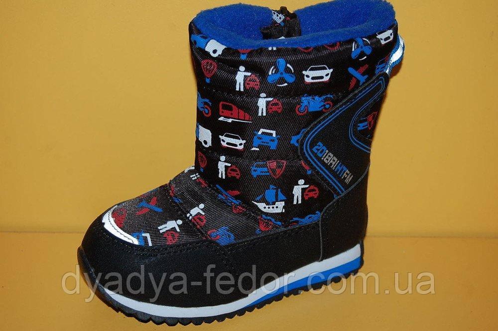 Детская зимняя обувь Том.М Китай 1532 Для мальчиков Черные размеры 23_28