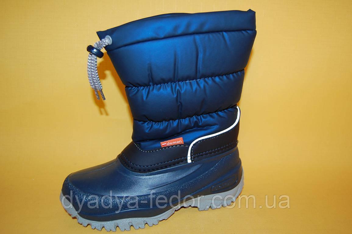 Детская зимняя обувь Demar Польша 1354 Для мальчиков Синий размеры 27_35