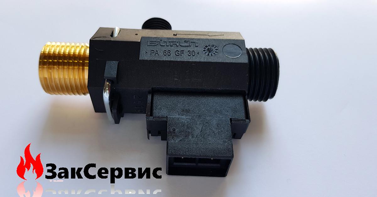 Датчик протока ГВС с подпиткой на газовый котел Beretta R10022752