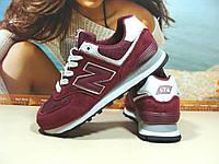 Женские кроссовки New Balance 574 (реплика) бордовые 38 р., фото 1
