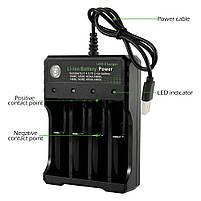 Зарядное устройство на 4 слота JUESSEN USB Charger original (Black), фото 4
