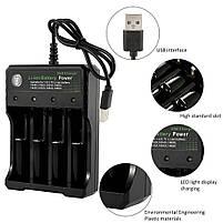 Зарядное устройство на 4 слота JUESSEN USB Charger original (Black), фото 5