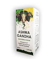 Ashvagandha - Настойка корня для лечения мужских проблем (Ашваганда)