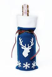 Новогодний мешок для бутылки Олень синий