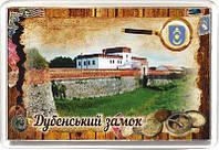 """Магніт акриловий м. Дубно """"Дубенський замок"""" 50х75 мм"""