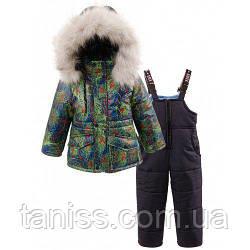Зимний теплый комплект тройка для мальчиков, мех и капюшон съемные, р. 92,98,104,110 принт паук