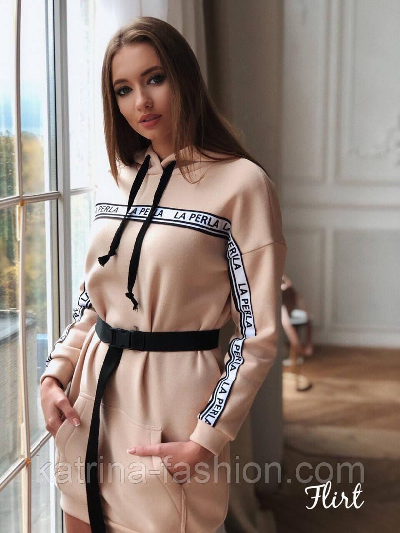 Женское утепленное платье-туника с капюшоном и поясом (в расцветках)