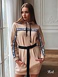 Женское утепленное платье-туника с капюшоном и поясом (в расцветках), фото 6