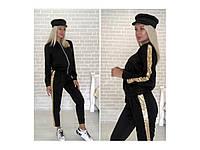 Модный женский спортивный костюм паетки