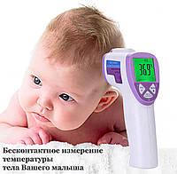 Бесконтактный термометр медицинский Doc-team градусник дистанционный инфракрасный