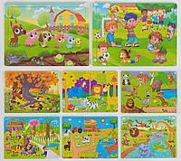 Деревянные пазлы для детей Счастливый мир, 60 деталей, 8 видов