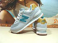Женские кроссовки New Balance 574 (реплика) светло-серые 38 р., фото 1