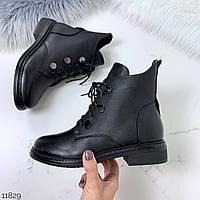 Ботинки женские чёрные из кожи на шнуровке на меху зима