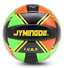 Волейбольный Мяч Jamaica Разноцветный Размер 5