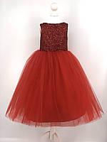 Детское бальное торжественное пышное платье на праздник