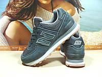 Кроссовки женские New Balance 574 (реплика) темно-серые 38 р., фото 1
