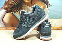 Кроссовки женские New Balance 574 (реплика) темно-серые 41 р., фото 1