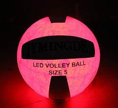Волейбольный Мяч с LED Подсветкой Размер 5
