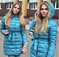 Курточка женская. Утепленная женская курточка. Стильная женская курточка с капюшоном. Женская одежда