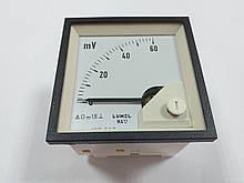Аналоговый вольтметр MA17N A505 60 mV LUMEL Польша с НДС