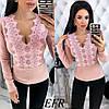 Кофта женская из ангоры с кружевом ЕФ/-466 - Розовый