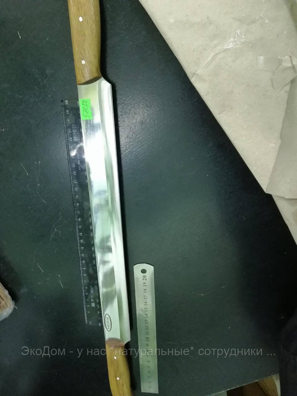 Нож для сыра двуручный