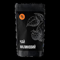 """Концентрат """"Чай малиновый"""" 50г Дой Пак TM Ph,  1шт (100шт/ящ)"""