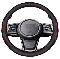 Чехол оплетка на руль кожаная для автомобиля с логотипом Mitsubishi натуральная кожа, фото 1