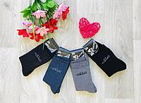 """Шкарпетки чоловічі зимові махрові ТМ """"ВиАтекс"""" розмір 31(47-48), асорті"""