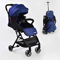 Коляска прогулочная детская С - 785 Joy 1 цвет Синий, футкавер, дождевик - 183397