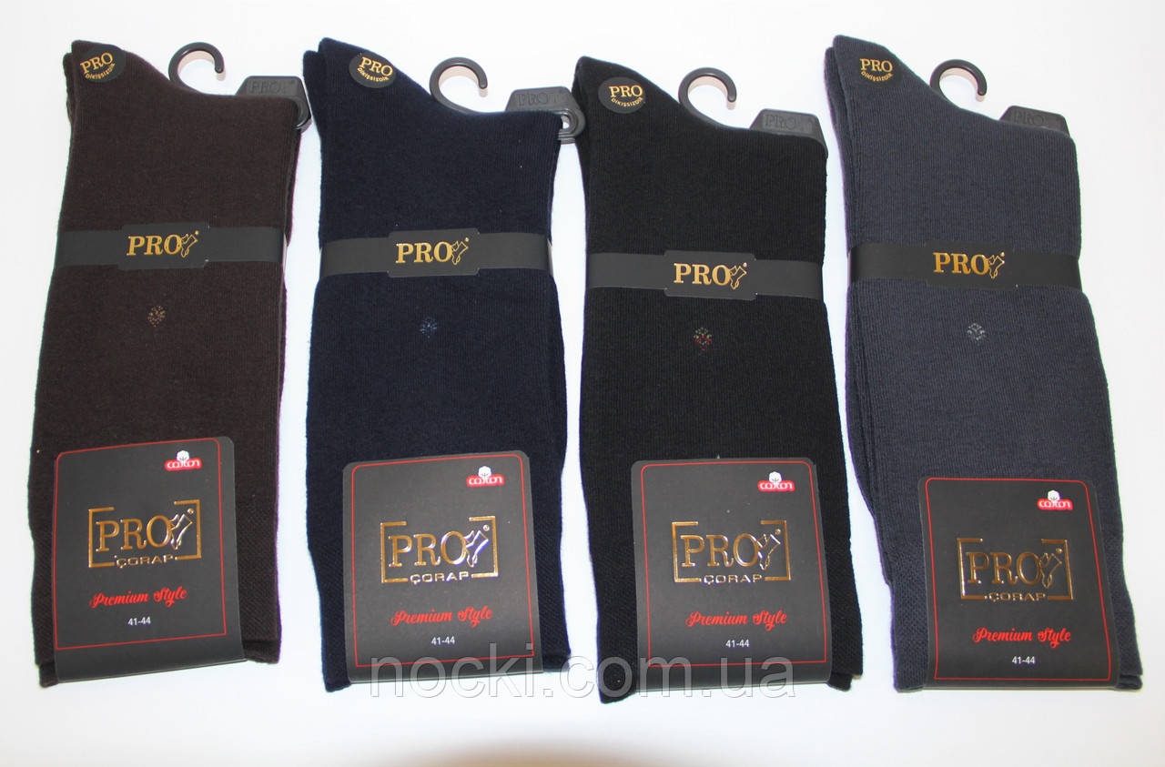 Мужские носки махровые высокие PRO