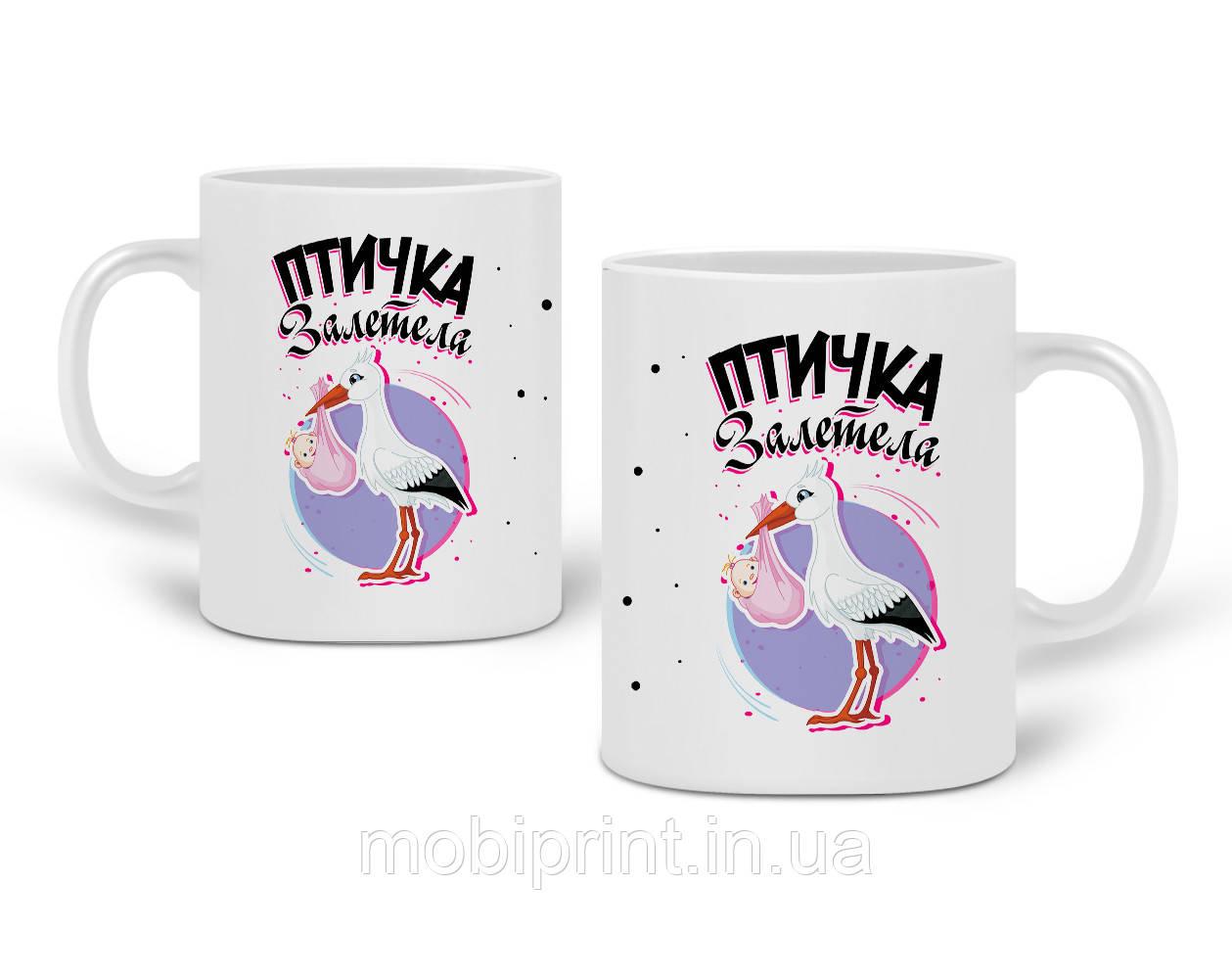 Кружка Птичка залетела 330 мл Чашка Керамическая (20259-1276)