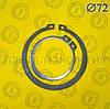 Кільце стопорне зовнішнє DIN471 Ф72,