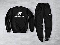 Мужской спортивный костюм New Balance черный (ЗИМА) с начесом, свитшот большая эмблема реплика