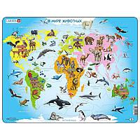 Пазл рамка-вкладыш Карта мира с животными, серия МАКСИ, Larsen, фото 1