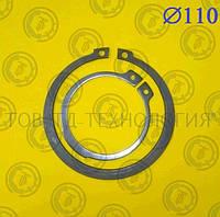 Кольцо стопорное наружное DIN471 Ф110,, фото 1