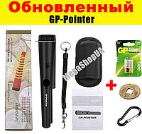 Обновленный целеуказатель GP-Pointer. Пинпоинтер GP Pointer Черный