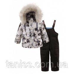 Зимний теплый комплект тройка для мальчиков, мех и капюшон съемные, р. 92,98,104,110 черно-белый