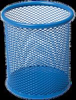 Підставка для ручок кругла 80х80х97мм, металева  синя