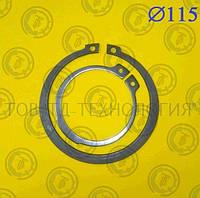 Кольцо стопорное наружное DIN471 Ф115,, фото 1