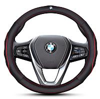 Чехол оплетка на руль кожаная для автомобиля с логотипом BMW натуральная кожа, фото 1