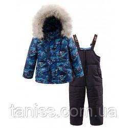 Зимний теплый комплект тройка для мальчиков, мех и капюшон съемные, р. 92,98,104,110  синий гонка
