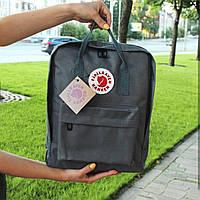 Стильный рюкзак Fjallraven Kanken. Канкен классик. Серый